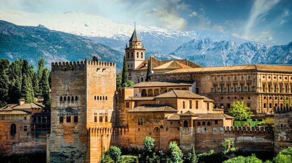 Spagna granada 1