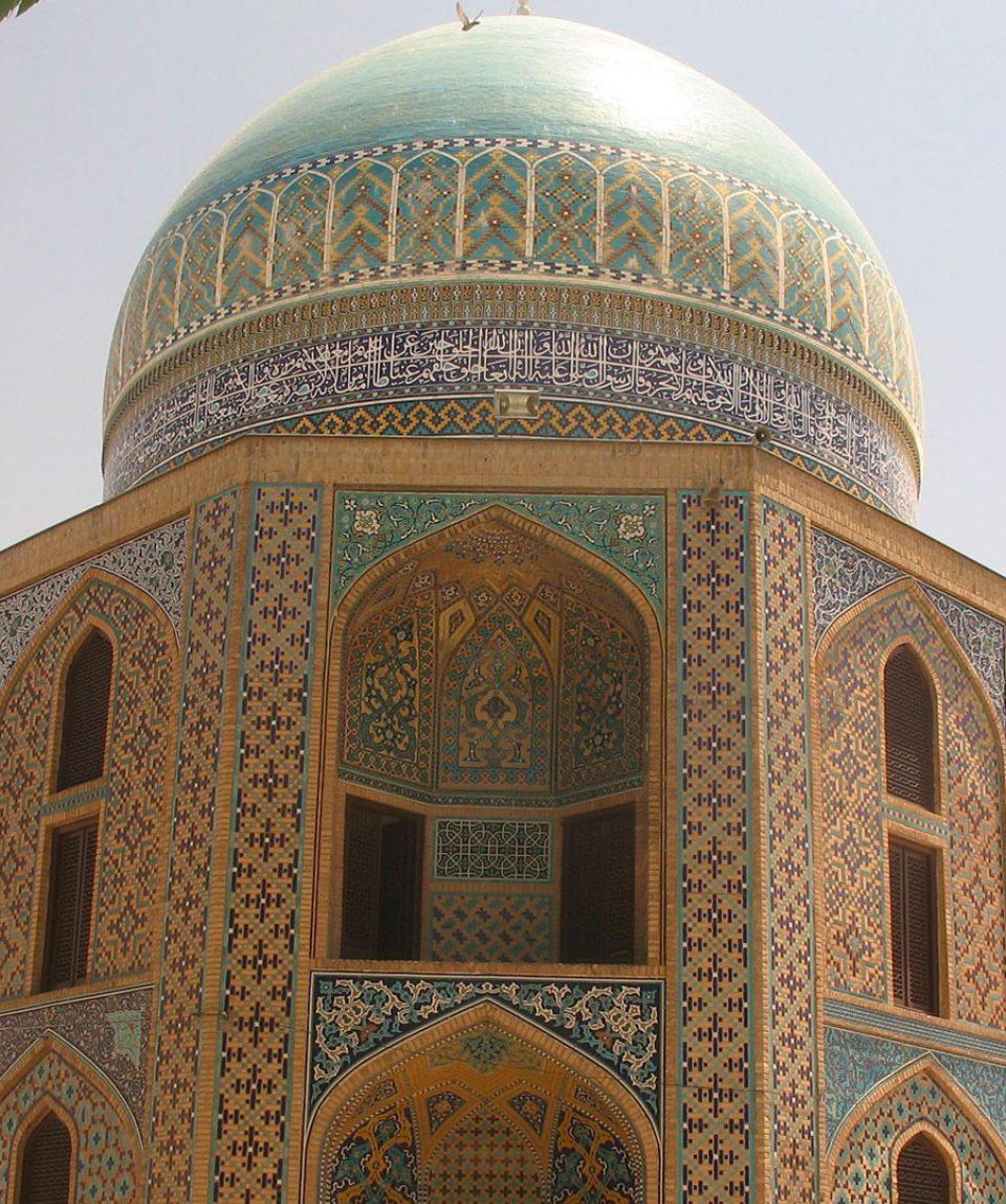 iran antica persia