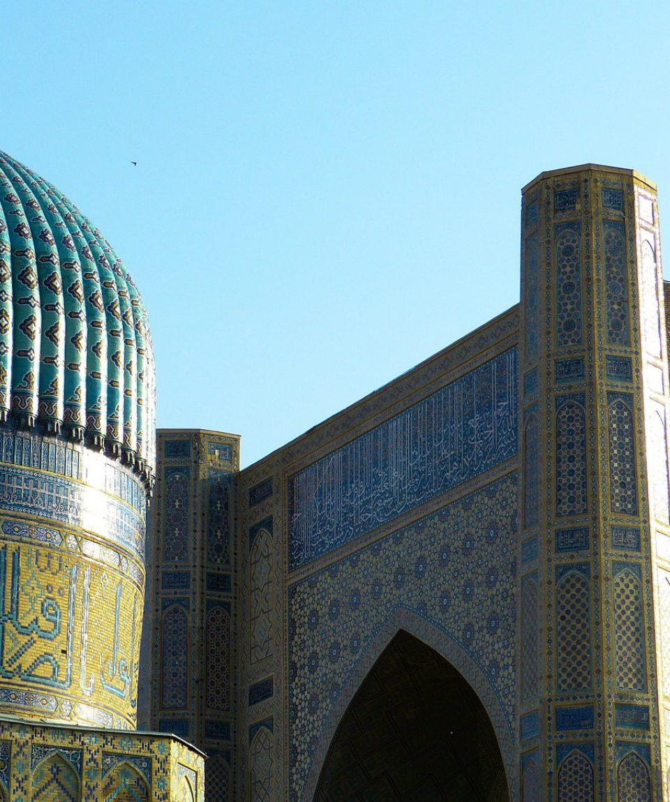a uzbekistan